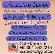 Plots for sale DHA Lahore